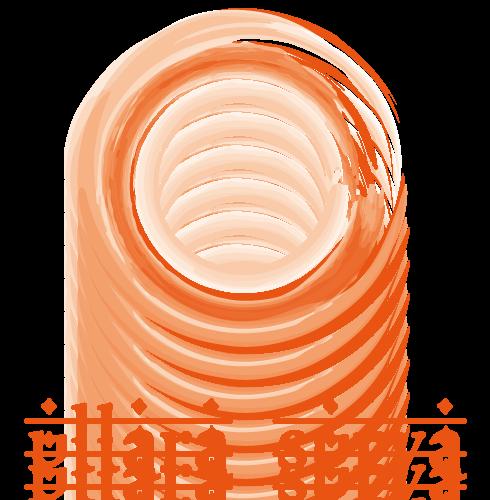 Uttara Surya Yoga Studio 〜北の太陽〜